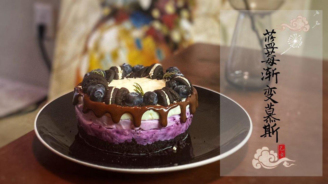 ㊙️免烤高颜值慕斯蛋糕㊙️ | 渐变蓝莓芝士慕斯蛋糕🎂