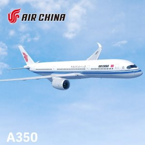 7% off on flights  to Asia/OceaniaAir China Christmas & New Year Celebration Sale
