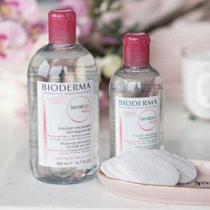 全场6.7折! £3收粉瓶卸妆Bioderma 贝德玛全场大促 平价超好用卸妆水低价来袭!