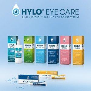 7.4折起 Vismed滴眼液€6.6Shop Pharmacie 滴眼液合集 缓解眼睛干涩疲劳 Hylo海露€13.3