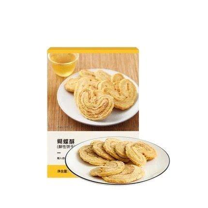 【中国直邮】蝴蝶酥 128克(4袋入)