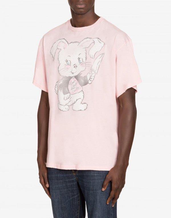Don't Call Me Cute jersey粉色T恤
