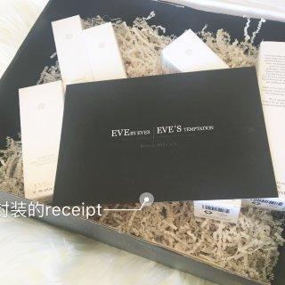 7日测评 | $1200EVE BY EVE'S贵妇Spa护肤套装!哪些产品值得入手?Worth or Not?