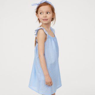 Up to 70% Off + Members Extra 30% OffH&M Kids Sale