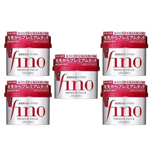 资生堂 Fino 滋养修护发膜 230g*5罐 特价