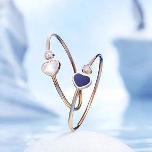 最高立减$250 收新款爱心钻石戒指Chopard 萧邦珠宝精选 经典快乐钻石系列超好价