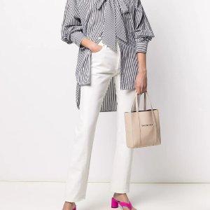 BalenciagaEveryday XXS 小购物袋