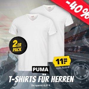€12收2件基础白T 每件还不到€6直邮国内!Puma 经典T恤套装 永不会走出时尚的单品