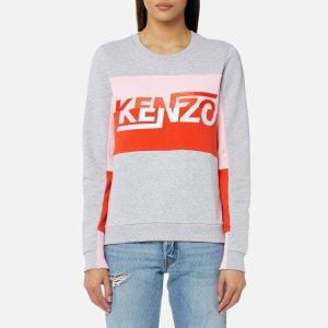 KENZO Women's Light Cotton Molleton Sweatshirt - Pale Grey 卫衣