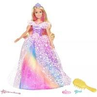 梦幻皇家公主版