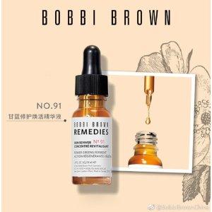 直接5折 €21收 抗氧修复 预防衰老Bobbi Brown 芭比波朗 NO.91甘蓝修护焕活精华液 安瓶精华精油