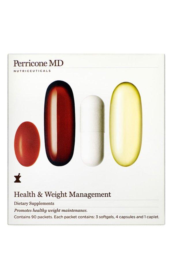 健康体重管理套餐