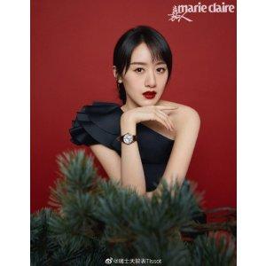 Tissot袁冰妍同款,国内¥3050Carson 女士腕表
