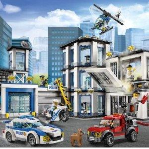 现价£65.99(原价 £84.99)LEGO 乐高 60141 城市系列 警察总局