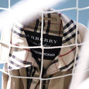 低至4折 经典双肩包再降价$600+入手折扣升级:Burberry 专场 格纹衬衫$200+,新款复古腰包$500+