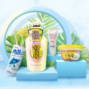 Up to 20% offSelected snacks and beauty products Summer Sales @ Yamibuy