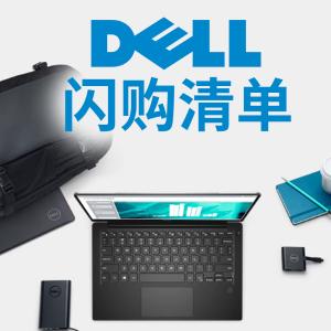QC35 II $299, 独角兽色UE音箱 $59预告:Dell全网 秒没Doorbuster超好价 限时火爆折扣每日更新