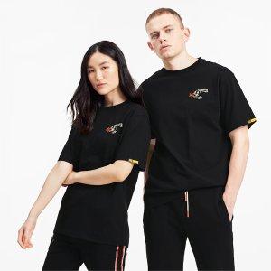 Pumax RANDOMEVENT合作款T恤