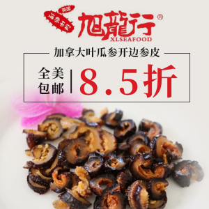 15% Off + Free ShippingDealmoon Exclusive: Xlseafood wushenregular Limited Time Offer