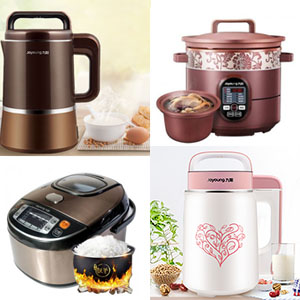 Up to 17% Off + Free ShippingKitchen Appliances @ Huarenstore