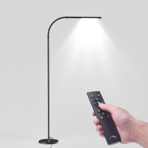 闪购 $64.88(原价$95.99)Joly Joy LED 护眼地灯,4色5种亮度可调节,可遥控控制