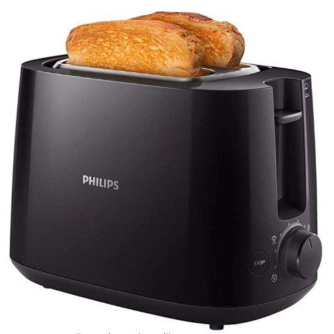 7折 仅€20.94(原价€29.99)Philips飞利浦烤面包机 在家也能吃热乎乎的可颂啦