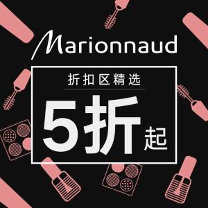 低至5折 不定期更新捡漏淘宝Marionnaud 折扣区降价 收雅诗兰黛夜套装 包含小棕瓶
