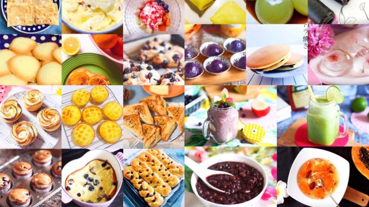 45道夏日甜品大公开 I 爱吃甜点的你一定要学起来呀!