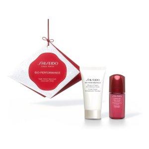 Shiseido迷你百优面霜+红腰子精华套装
