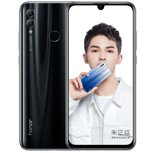 到手¥1299荣耀10青春版 4GB+64GB 手机