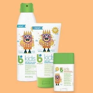 低至9折+额外9.5折Babyganics 儿童防晒系列护肤品特卖