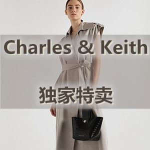 低至5折+满额享9折独家:Charles & Keith官网 超值优享价 神仙奶绿夹扣包$59