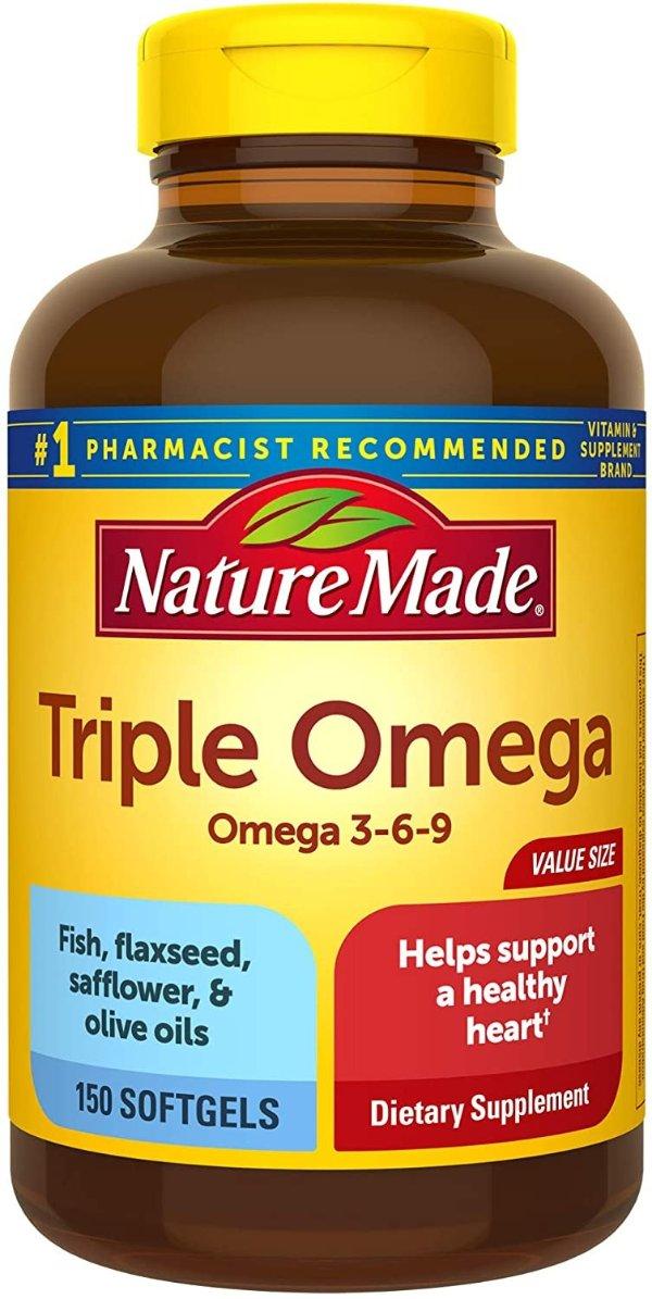 三倍Omega 3-6-9 150粒