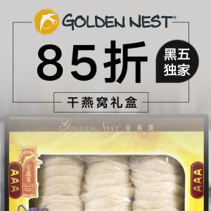 15% OffBlack Friday Exclusive: Golden Nest All Raw Bird's Nest Products Balck Friday Sale