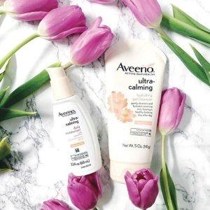 $6.37(原价$10.06)Aveeno 天然大豆温和泡沫洁面  Fresh洁面平价替代