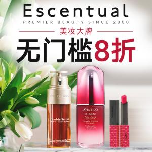 低至5折+无门槛8折!Ysl、Dior都参加Escentual 全场美妆护肤热卖 £32.8入纪梵希散粉