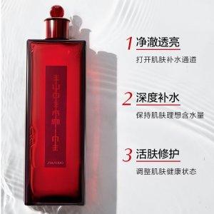 Shiseido打开肌肤补水通道,持续保湿红色蜜露