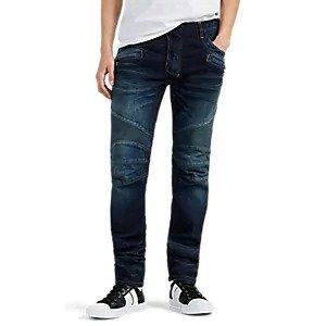 BalmainSkinny Biker 牛仔裤