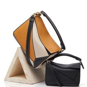 Price AdvantageSSENSE Loewe Puzzle Bag Sale