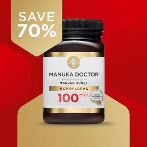 低至2.2折 最低£8收55MGO蜂蜜Manuka Doctor 折扣区超值价 健康美味养胃+润肺神器