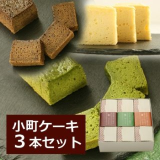 Up to 8,500 JPY OffJapanese Popular Sweets and Snacks on Sale