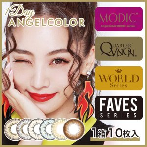 Up to $10.11 + Free International ShippingAngel Color Dailys+ [1 Box 10 pcs] / Daily Disposal 1Day Disposable Colored Contact Lens DIA14.0mm - 14.2mm