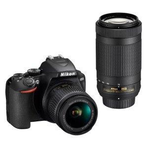 Coming Soon: Nikon D3500 Bundle with Bag