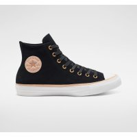 Converse Vachetta Leather Trim Chuck Taylor All Star 高帮鞋