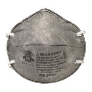 N95,8247 防护口罩