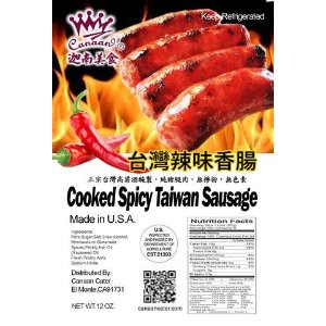 CanaancaterCooked Spicy Taiwan Sausage (12 oz )