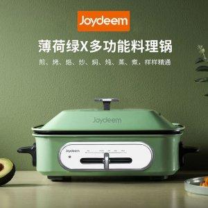 Joydeem 多功能料理锅烹饪锅 IT-6099B 薄荷绿