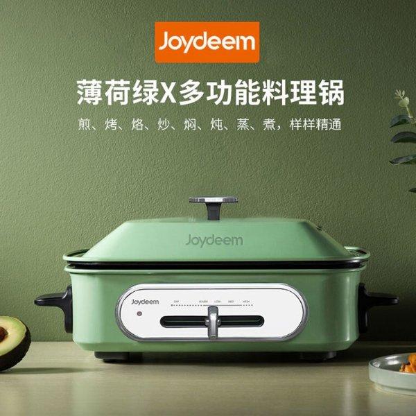 多功能料理锅烹饪锅 IT-6099B 煎烤焖煮蒸 易清洗 薄荷绿