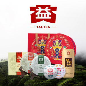 25% OffDealmoon Exclusive: TAETEA Pu-erh Tea Limited Time Offer
