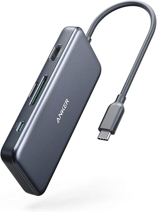7合1 USB-C 扩展坞